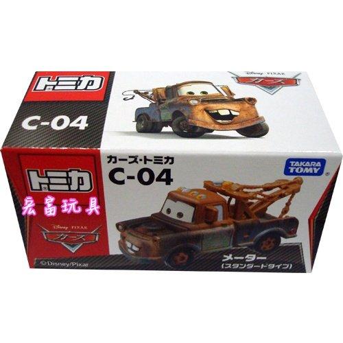 TOMICA 多美CARS小汽車 #C-04 脫線