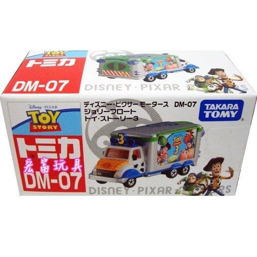 TOMICA 多美迪士尼小汽車DM-07 玩具總動員3