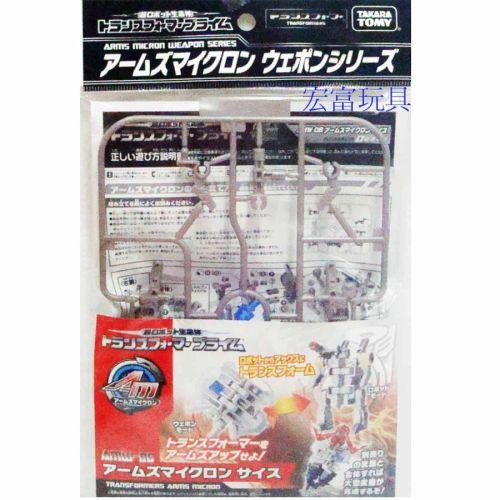 TAKARA 變形金剛 領袖之證 PRIME 專用武器組 AMW-08
