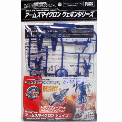 TAKARA 變形金剛 領袖之證 PRIME 專用武器組 AMW-09