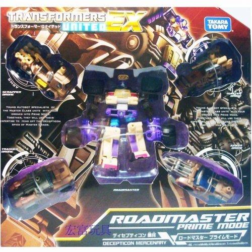 變型金剛 日版能量合體系列~EX03~ROAOMASTER