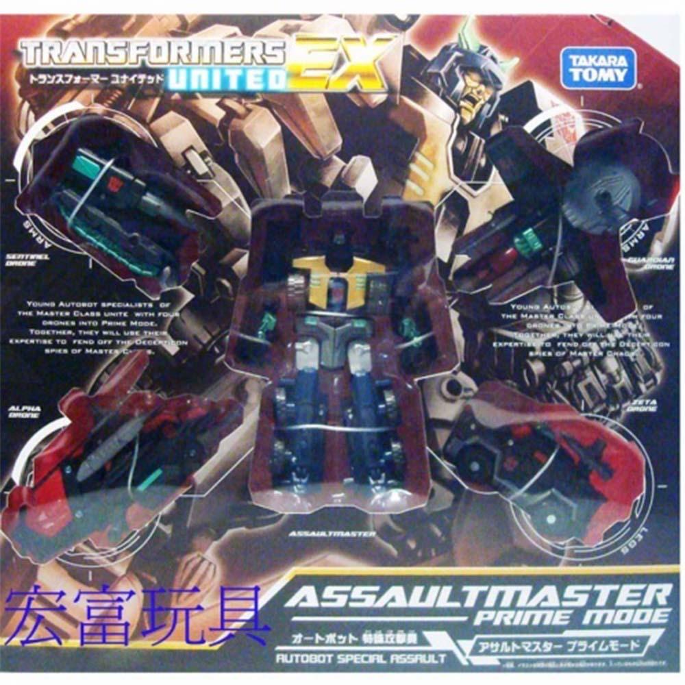 變形金剛 日版能量合體系列 EX-07 特殊攻擊員