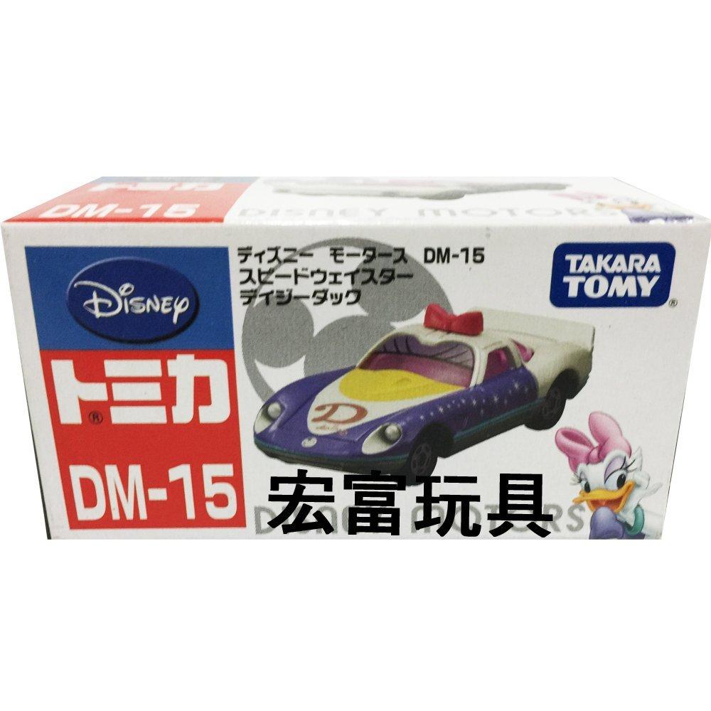 TOMICA 多美迪士尼小汽車 DM-15 夢幻黛西古董車