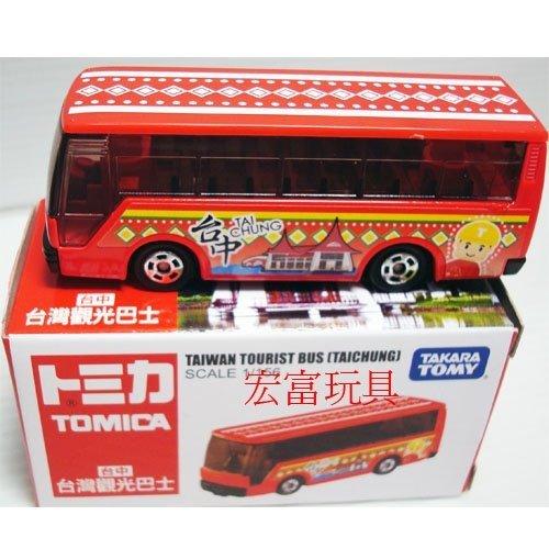 TOMICA 多美小汽車 台中 台灣觀光巴士