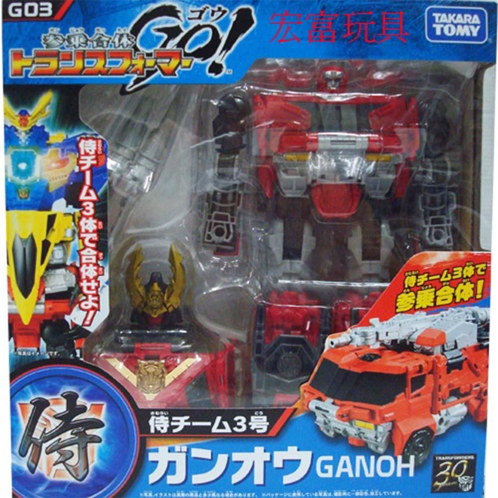 變形金剛 TAKARA TOMY 日版限定 参乘合體G03 - 消防車 GANOH