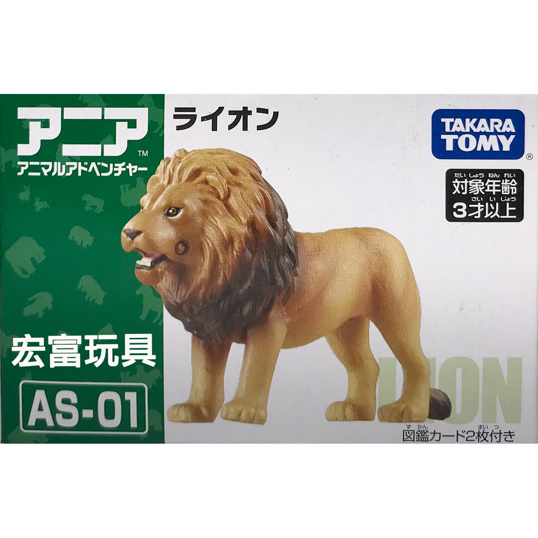 TOMY 動物模型 AS-01 獅子