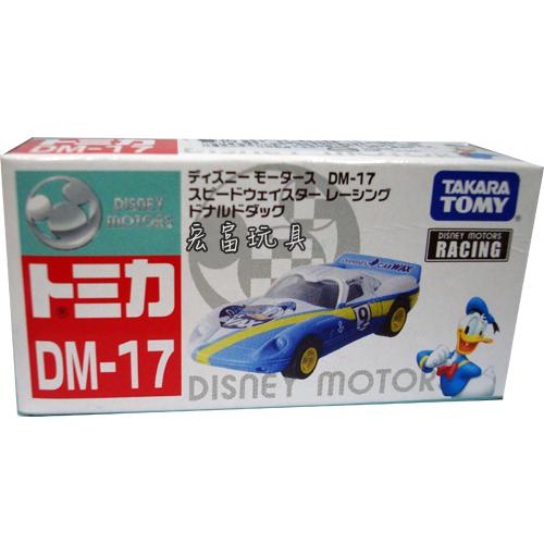 TOMICA 多美迪士尼小汽車DM-17 夢幻唐老鴨超級跑車