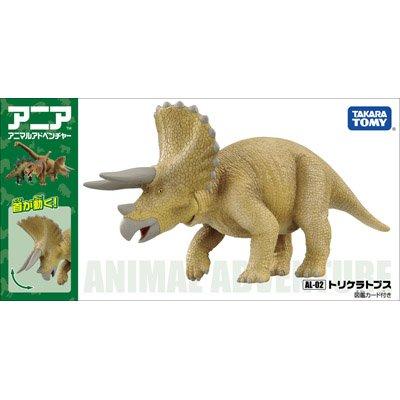 TOMY動物模型 AL-02 三角龍