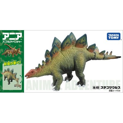 TOMY 動物模型 AL-03 劍龍