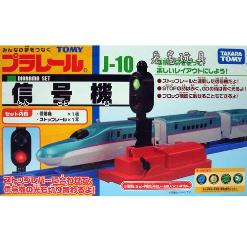 TOMY鐵道王國 J-10 信號燈