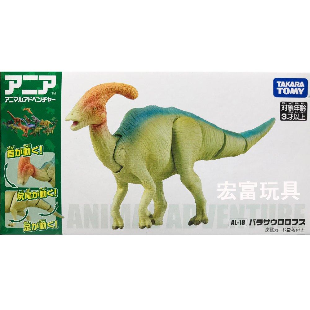 TOMY動物模型 副龍櫛龍