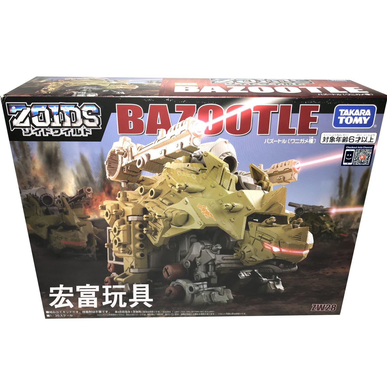 TOMY ZOIDS 重砲戰龜