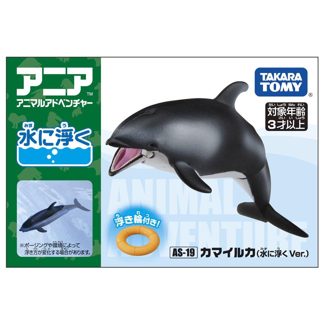 TOMY動物模型 海豚
