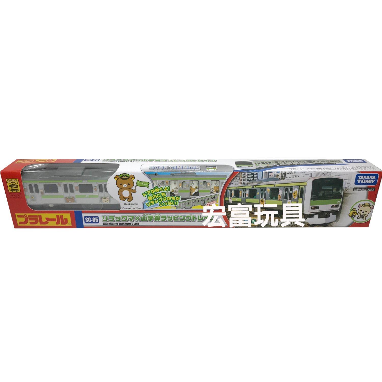 TOMY 鐵道王國 SC-05 拉拉熊列車 山手線 【不含軌道】