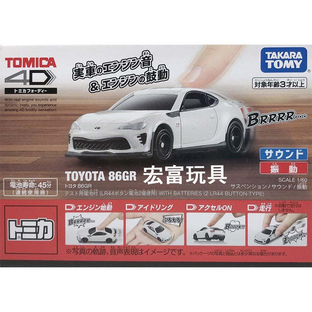 TOMICA 多美小汽車 4D 豐田86GR