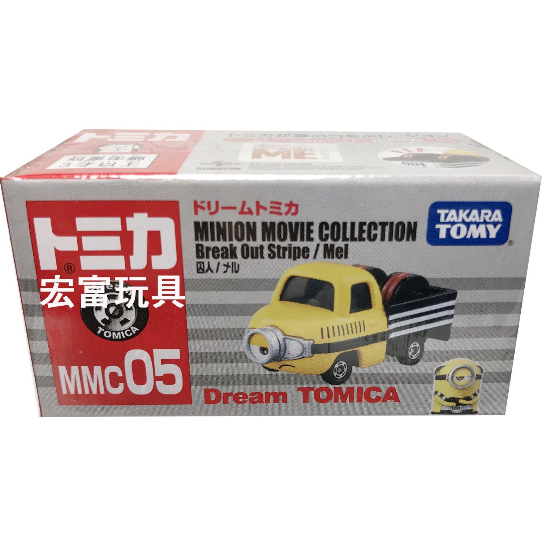 TOMICA 夢幻多美小汽車 MMC05 小小兵監獄版