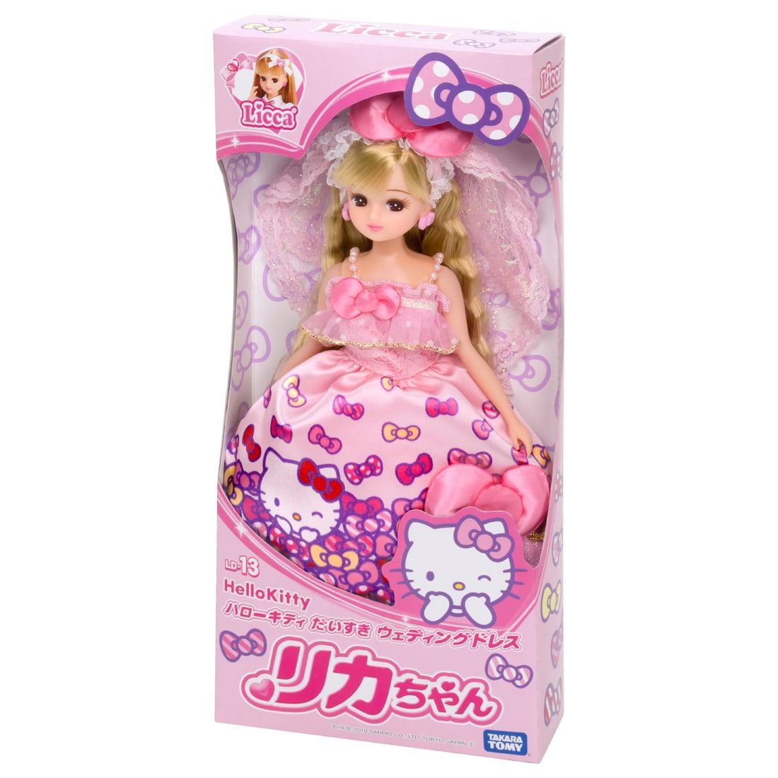莉卡娃娃 - LD13 Kitty莉卡娃娃