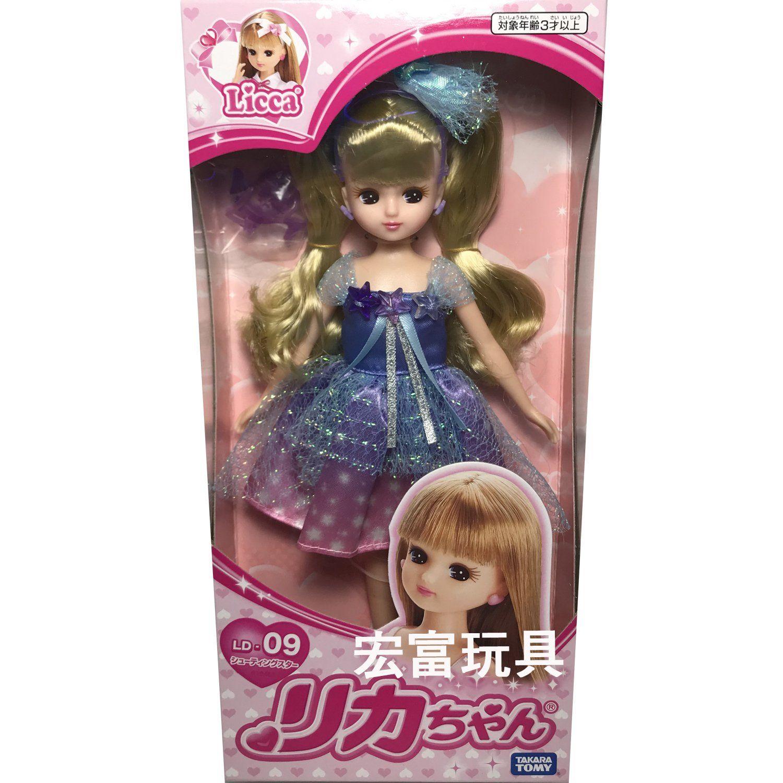 莉卡娃娃 閃亮流星莉卡