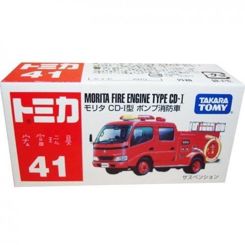 TOMICA 多美小汽車 #41 MORITA CD-I 型 消防車