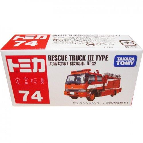 TOMICA 多美小汽車 #74 災害對策用救助車 III型
