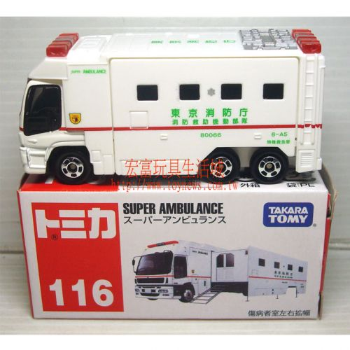 TOMICA多美小汽車#116 SUPER AMBULANCE 超級救護車