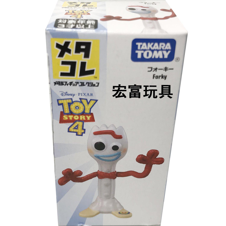 TOMICA Metacolle合金人偶系列 玩具總動員4 叉奇