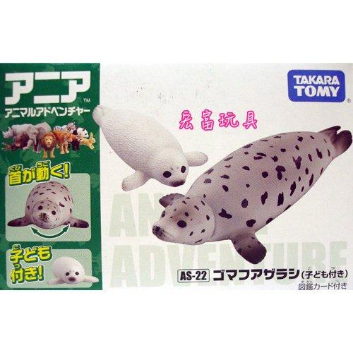 TOMY 動物模型 AS-22 海豹【附小海豹】