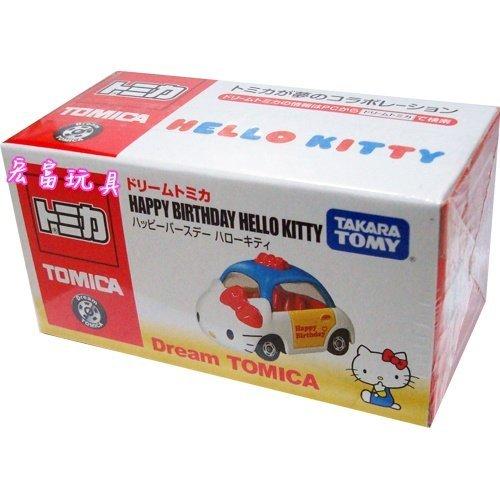 TOMICA 夢幻多美小汽車2014 HELLO KITTY 40週年特別版