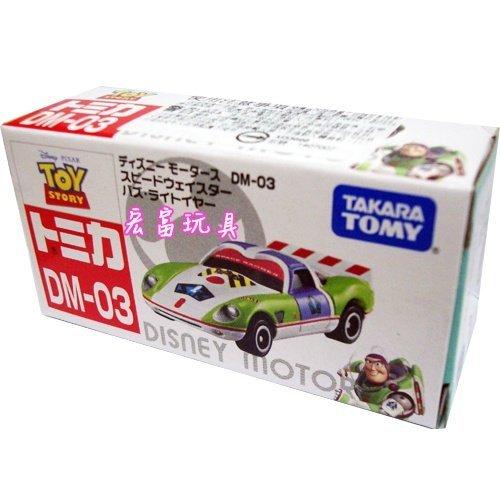 TOMICA 多美迪士尼小汽車 DM-03 夢幻巴斯跑車
