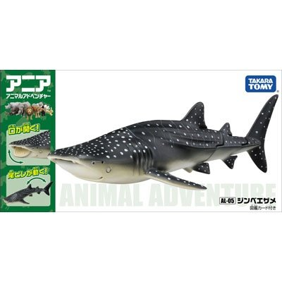 TOMY 動物模型 AL-05 鯊鯨