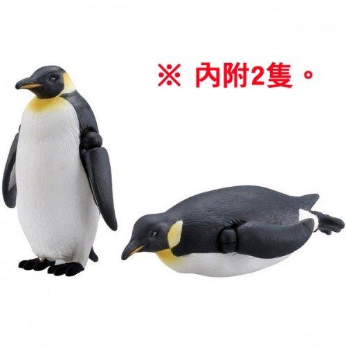 TOMY 動物模型 AS-11 國王企鵝