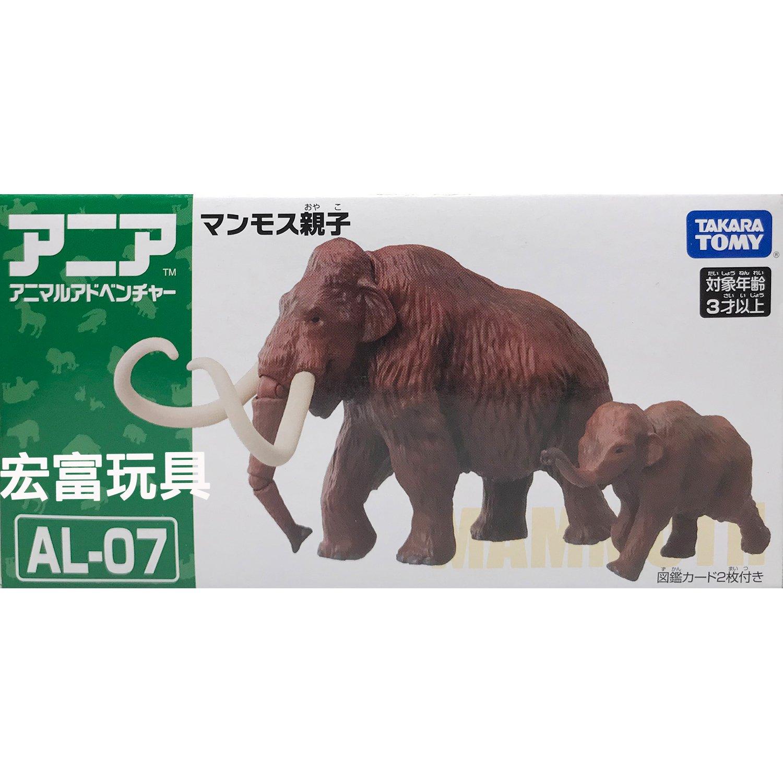 TOMY 動物模型 AL-07 長毛象