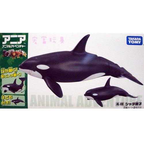 TOMY 動物模型 AL-08 殺人鯨