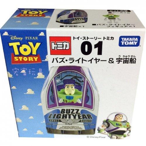 TOMICA 多美迪士尼小汽車 01 巴斯光年&太空船