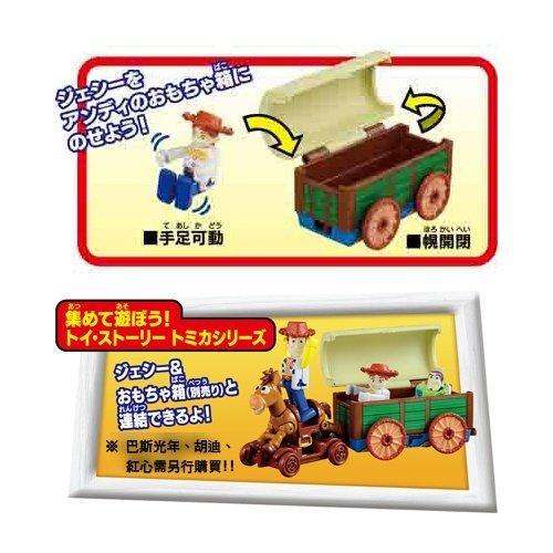 TOMICA 多美迪士尼小汽車 04翠絲&玩具盒