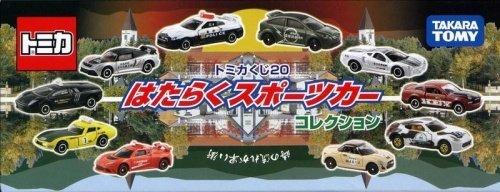 TOMICA 多美小汽車 抽抽樂20 跑車GT-R 2000GT系列一中盒10台{全10款}
