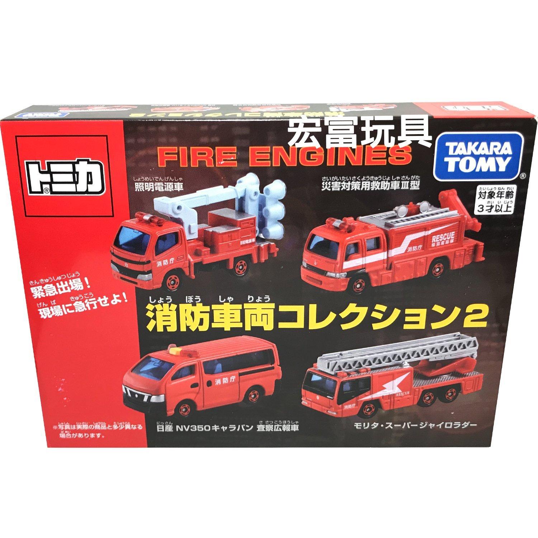 TOMICA 多美小汽車 GIFT 消防車組