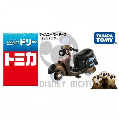 TOMICA 多美迪士尼小汽車 海底總動員2 海瀨 Chin Chin摩托車