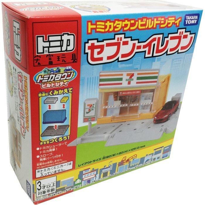 TOMY新城鎮 7-11便利商店組(內未附小車)