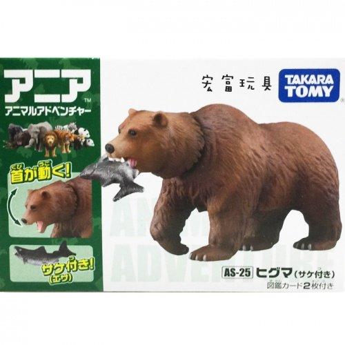 TOMY動物模型 AS-25 棕熊