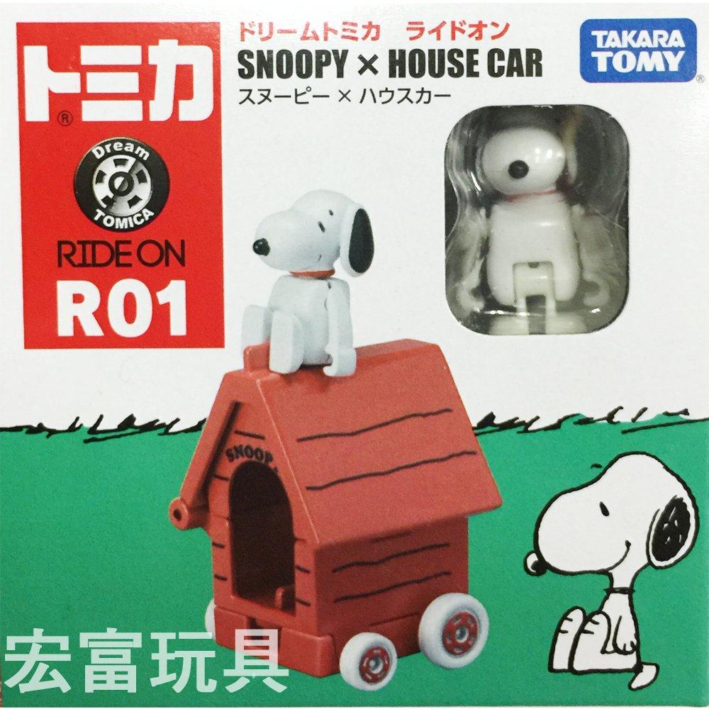 TOMICA 夢幻多美小汽車 騎乘系列 R01 SNOOPY
