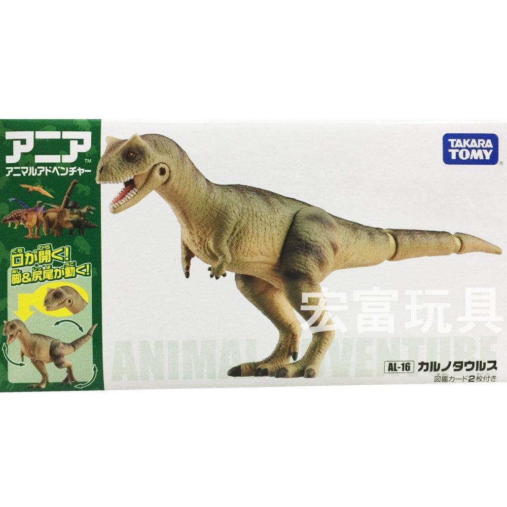 TOMY動物模型 AL-16 牛龍