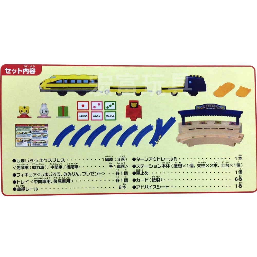 TOMY 鐵道王國 可愛巧虎DoReMi車站組 【特價品】 【電視廣告商品】