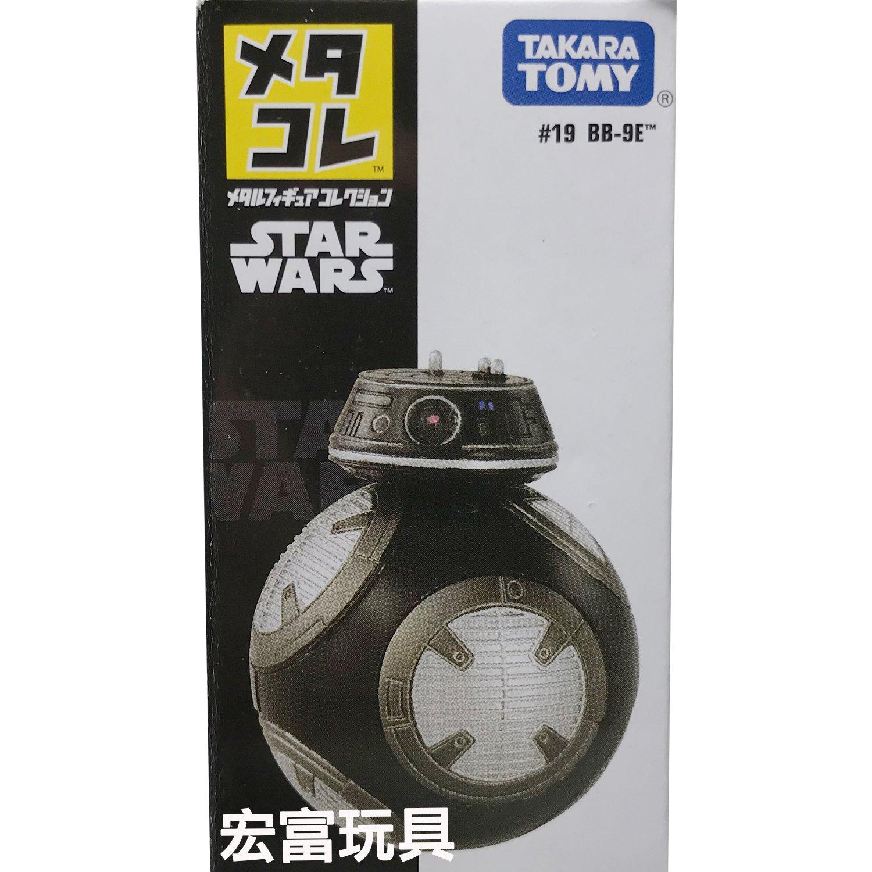 TOMICA METACOLLE合金人偶系列 星際大戰 BB-9E