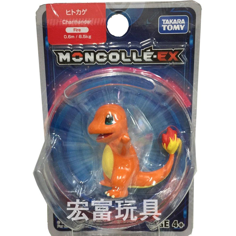 精靈寶可夢 神奇寶貝 PCC 02 小火龍
