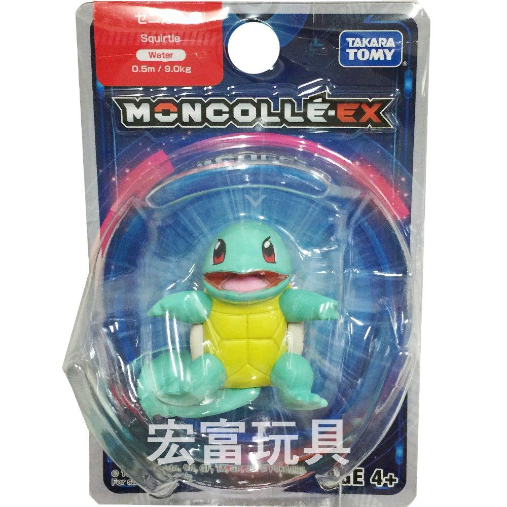 精靈寶可夢 神奇寶貝 PCC 08 傑尼龜