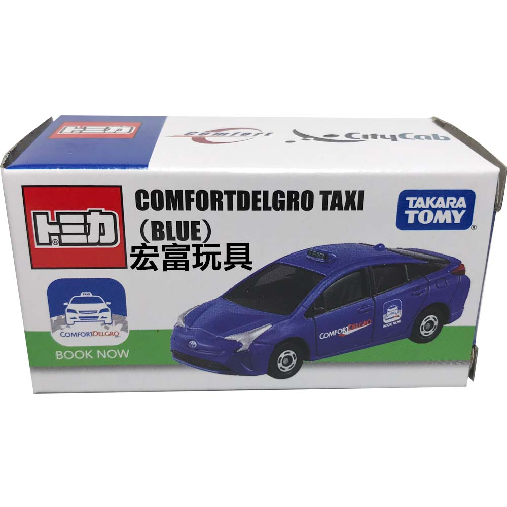 TOMICA 亞洲限定 新加坡TAXI 藍