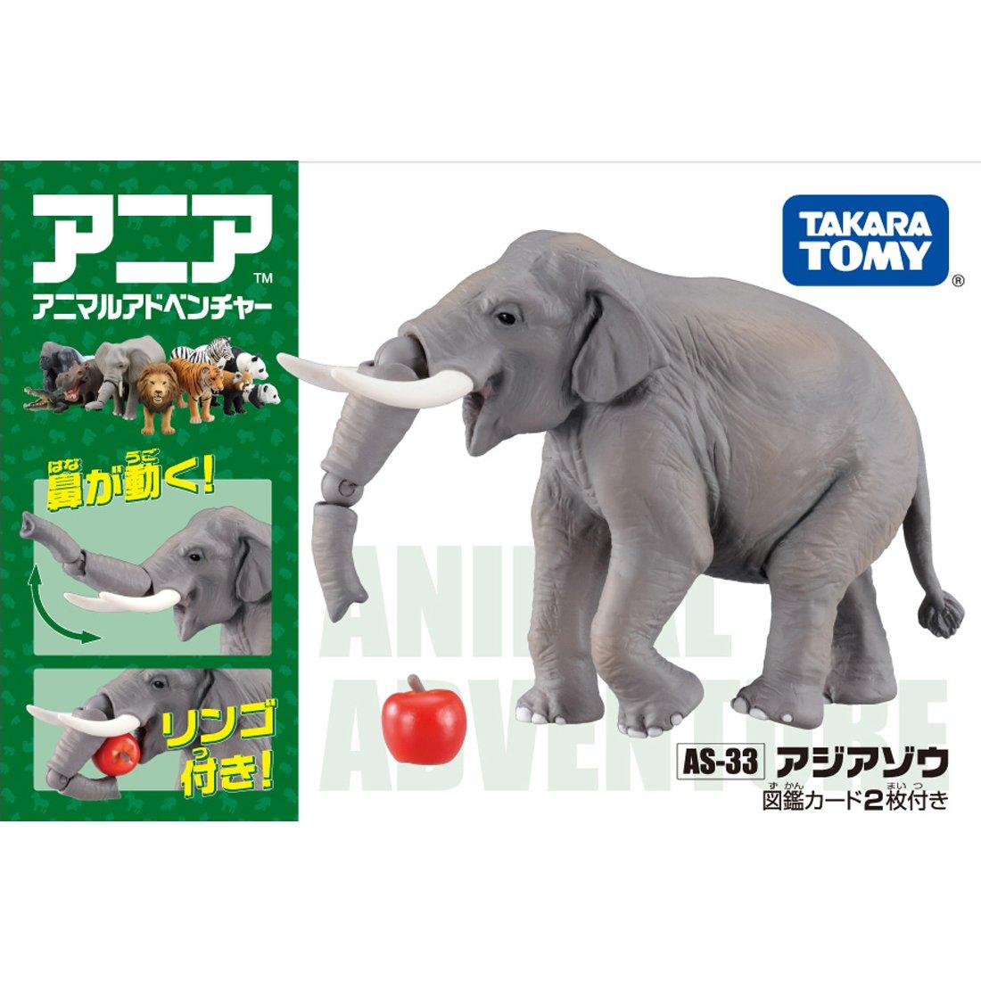 TOMY 動物模型 AS-33 印度象