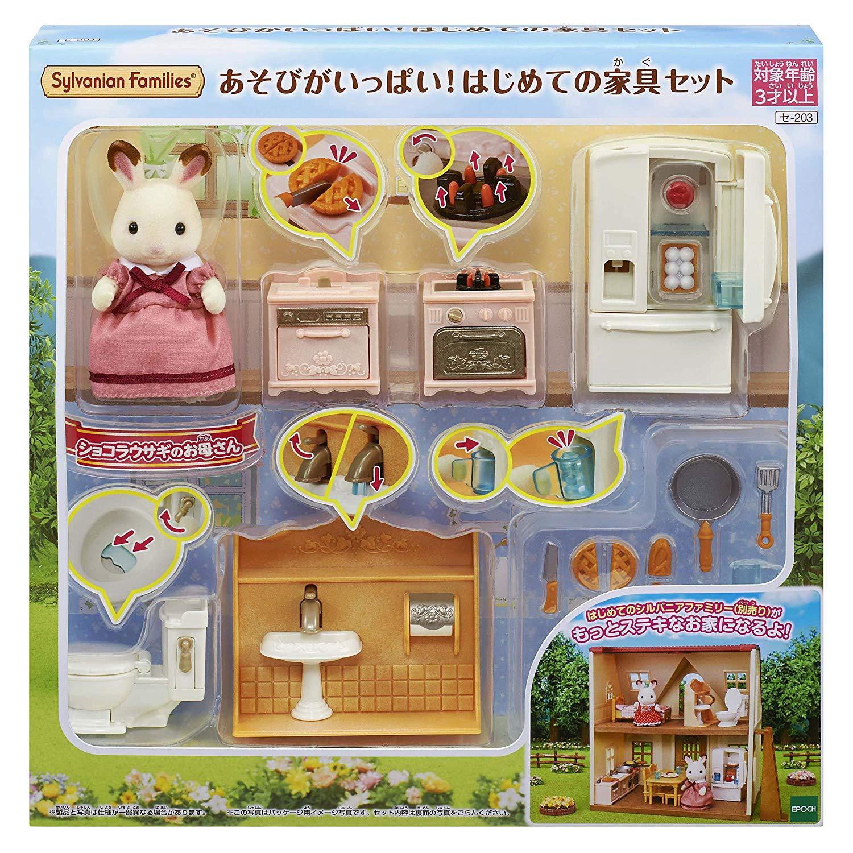 森林家族 兔媽媽動趣家具組