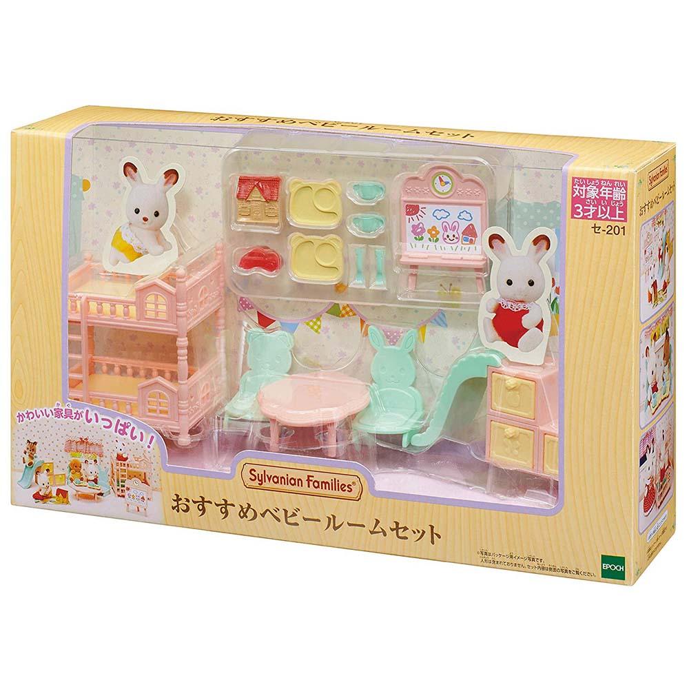 森林家族 - 嬰兒房間家具組【不含娃娃】